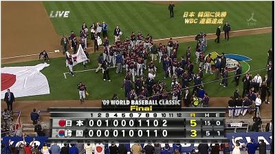 おめでとうジャパン!3