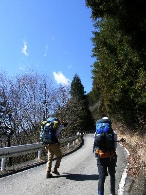 雲取山ハイク4