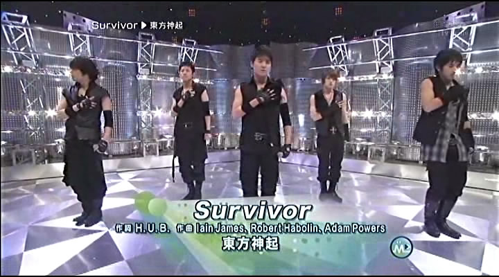 ms survivor