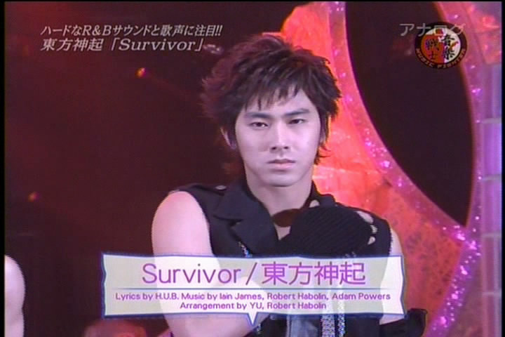 Music Fighter2