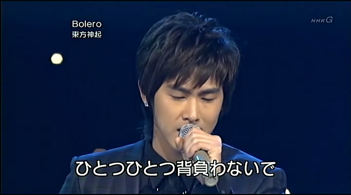 Gayo Concert3
