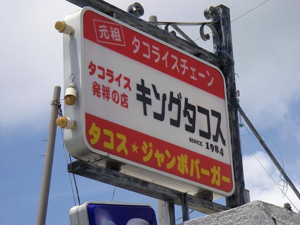 takosu2.jpg