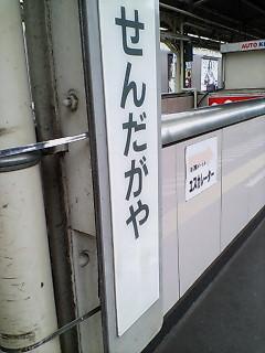 20090830152954