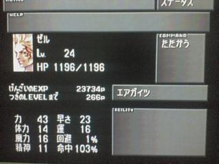 D1000204.jpg