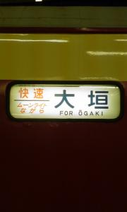 20090317232514