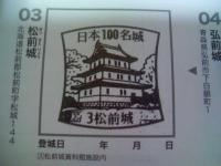 TS3C0187.jpg