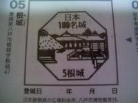 TS3C0189.jpg