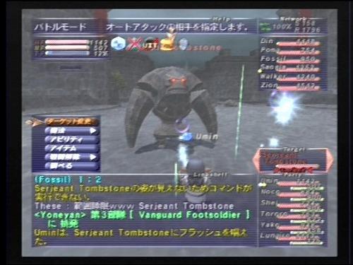 20041130122254.jpg