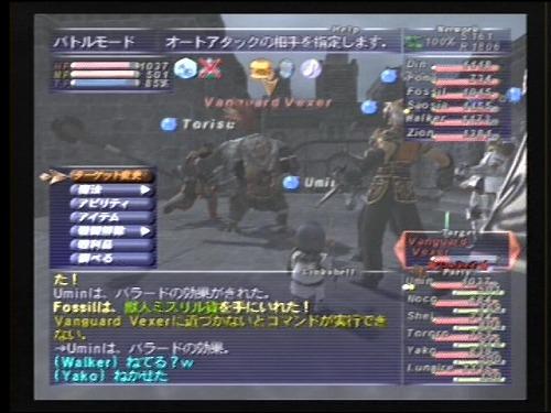 20041130122312.jpg
