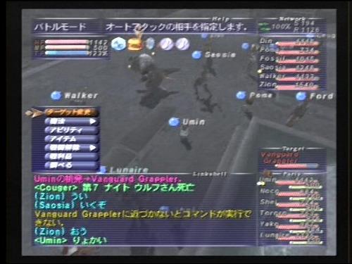 20041130122321.jpg