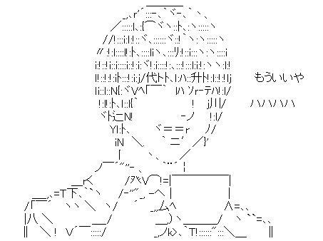 20050217155015.jpg