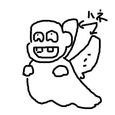 nuke2.jpg