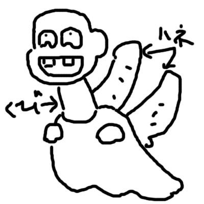 nuke3.jpg
