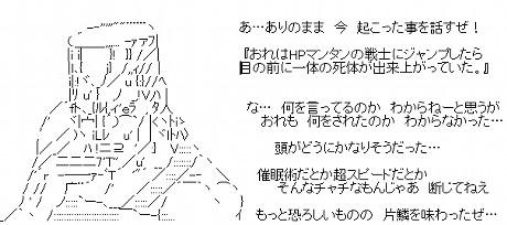 porunare2.jpg