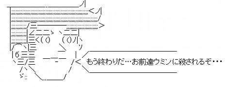 realsune2.jpg
