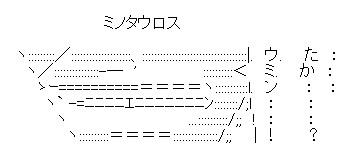 wasi4.jpg