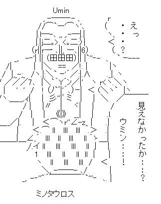 wasi5.jpg