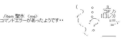 wasi6.jpg