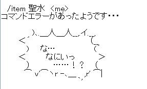 wasi7.jpg