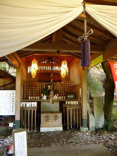 恋の水神社 社