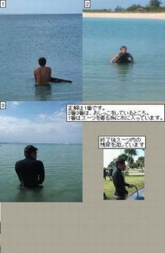 image11-19.jpg
