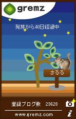 1227543957_00303.jpg
