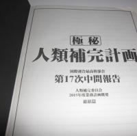 2008-12-1-2.jpg