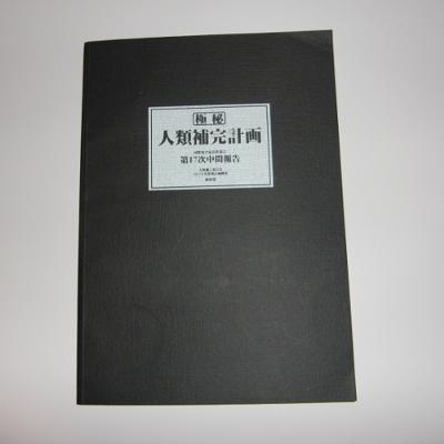 2008-12-1.jpg