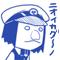 sencho_ニオイカグーノ