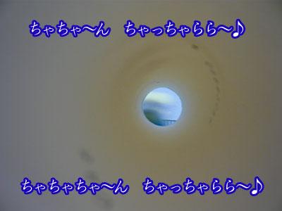 una0606_03.jpg