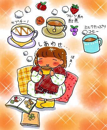 コーヒーのコピー