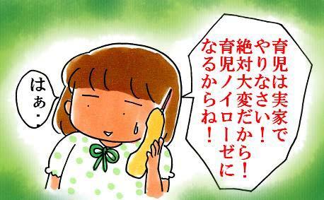 電話2のコピー
