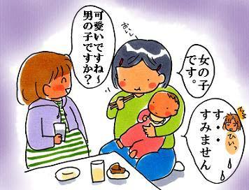 ママさん1
