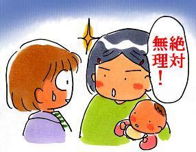 ママさん 2のコピー