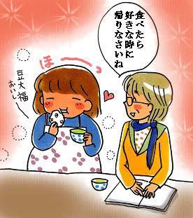 お茶のコピー