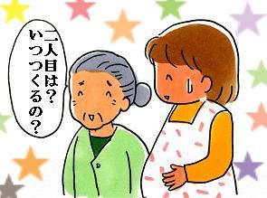 おばあちゃん1のコピー