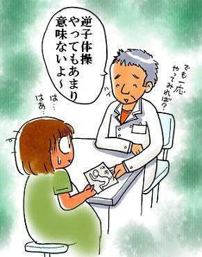 検診3のコピー