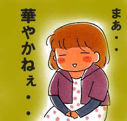 宝塚2のコピー