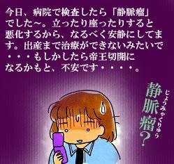 ママ友 2