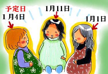 ママ友 1
