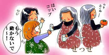 ママ友 4