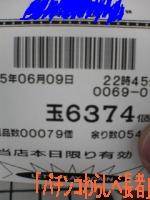 050609_2257~01.jpg