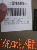 050701_2252~01.jpg