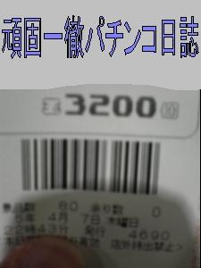 20050408111321.jpg