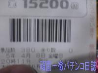 20050409081557.jpg