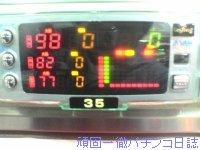 20050411091453.jpg