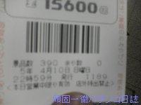 20050411092437.jpg
