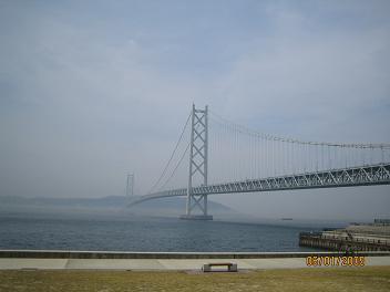 明石海峡大橋(兵庫県)