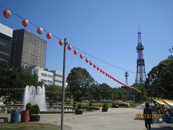 大通り公園(北海道)