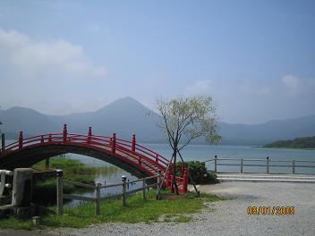宇曽利山湖(青森県)